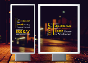 Free Street Banners Mock-up PSD For Advertisement