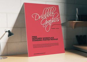 Workplace-Poster-PSD-Mockup.jpg