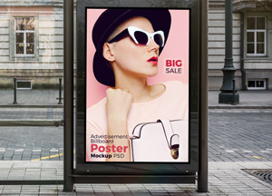 Free Bus Shelter Vertical Billboard Poster Mockup PSD