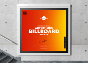 Free-Underground-Hall-Advertising-Billboard-Mockup-300.jpg