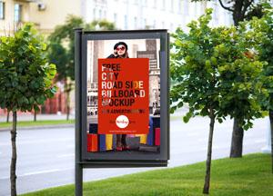 Free-City-Road-Side-Billboard-Mockup-For-Advertisement-300.jpg