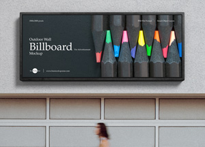 Free-Outdoor-Wall-Billboard-Mockup-For-Advertisement-300.jpg