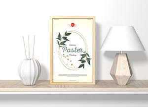 Free-Home-Interior-Vertical-Poster-Mockup-300.jpg
