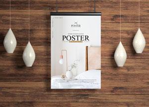 Free-Wooden-Interior-Hanging-Poster-Mockup-PSD-300.jpg