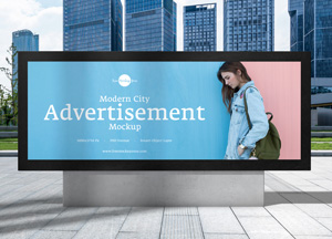 Free-Modern-City-Advertisement-Billboard-Mockup-300.jpg