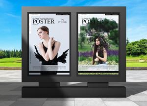 Free-Outdoor-Branding-Billboard-Posters-Mockup-300.jpg