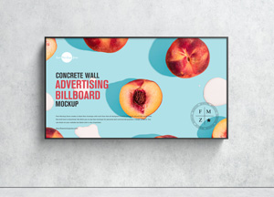 Free-Concrete-Wall-Advertising-Billboard-Mockup-300.jpg
