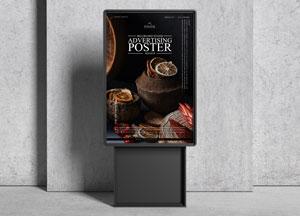 Free-Poster-Presentation-Billboard-Mockup-300.jpg