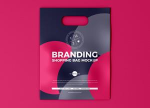 Free-Branding-Shopping-Bag-Mockup-300.jpg