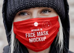 Free-Woman-in-Face-Mask-Mockup-300.jpg