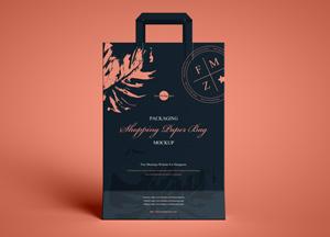 Free-Packaging-Shopping-Paper-Bag-Mockup-300.jpg