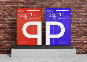 Free-Outdoor-Branding-Two-Framed-Poster-Mockup-300.jpg