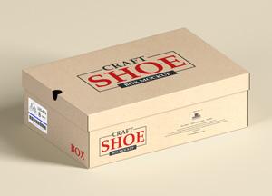 Free-Modern-Craft-Shoe-Box-Mockup-PSD-300.jpg