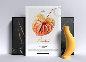 Free-Premium-Branding-A3-Poster-Mockup-300.jpg